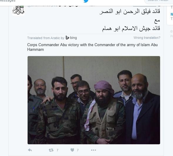 rahman Islam army und Al-kaida