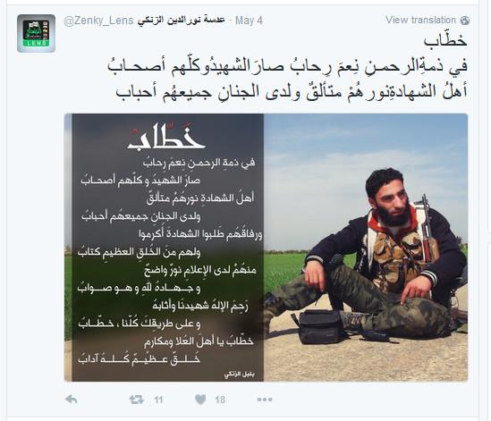 Terrorist, Aktivist mit kalaschnikow