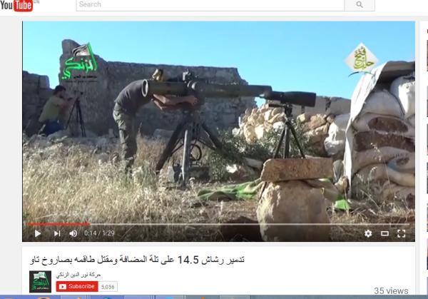 Zanki al Kaida Verbündete
