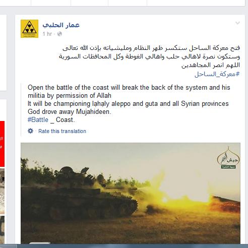 ammar ein herz mit Al-Kaida