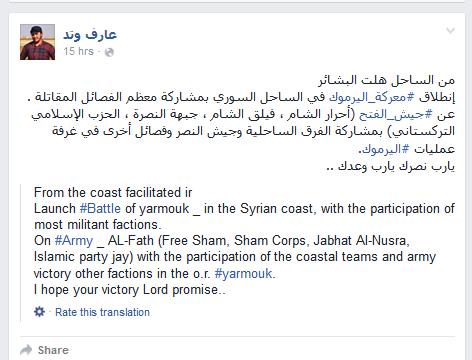 aufzählung Terroristen Latakia