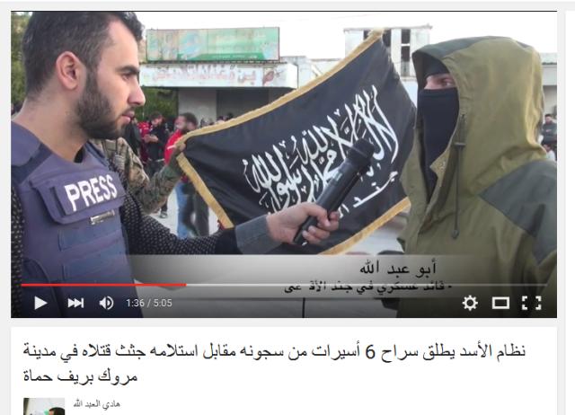 Hadi Al-Aqsa terrorist