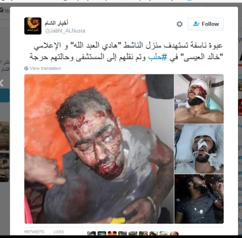 hadi geliebt von Nusra
