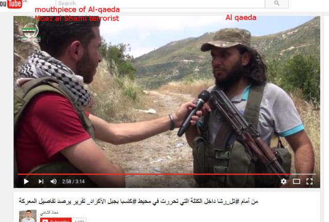 Moaz Latakia Alqaeda