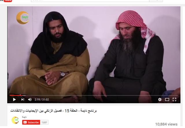 Nour el Dine zanki und jabhat al Nusra Mhaisni