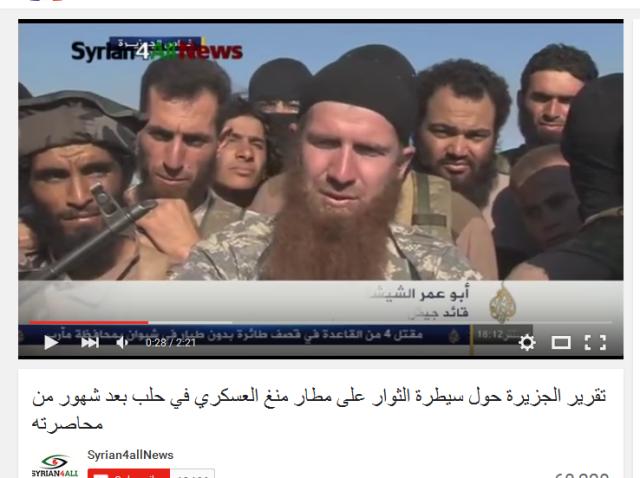 Omar der Tschetschene ISIS-Militärkommandeur