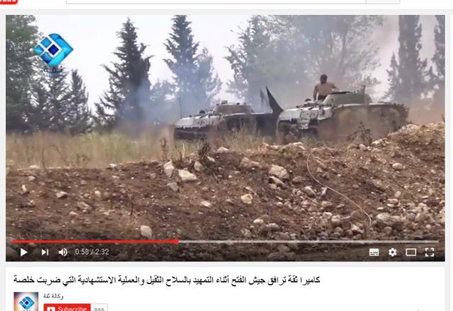 qarassi Al-kaida-Panzer
