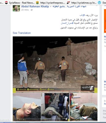 Tote Al-Kaida-Verbündete maarat