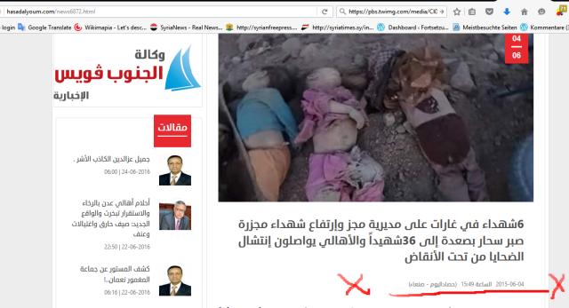 Yemen, nicht quriyah