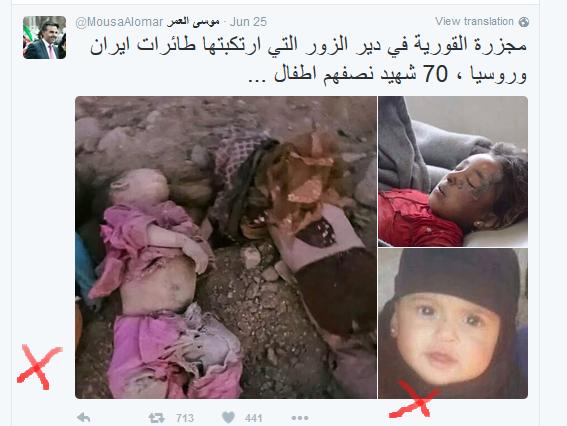 yemen und Raqqa