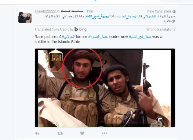 IS zu Al-Kaida Fateh al Sham
