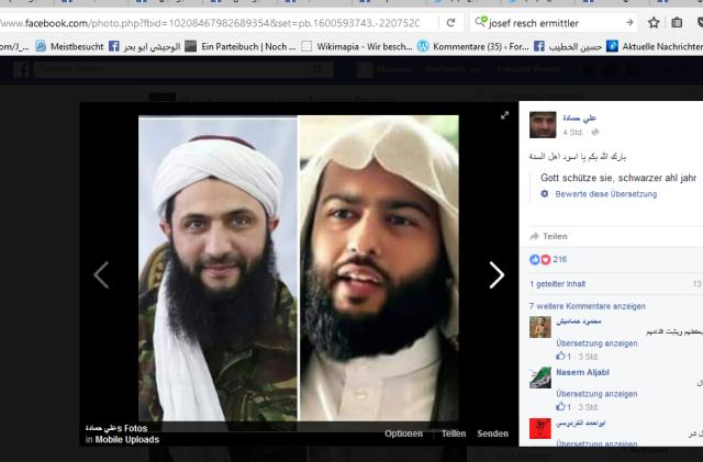 saudischer Al-Kaida Terrorist Mhaisni und Jolani