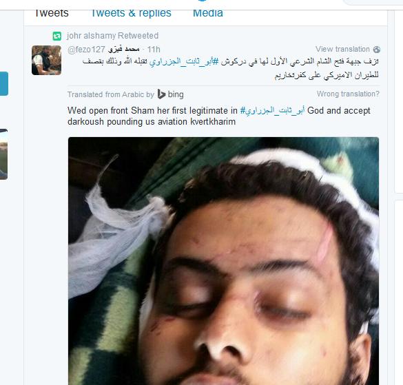 Toter Ahrar al Sham terrorist
