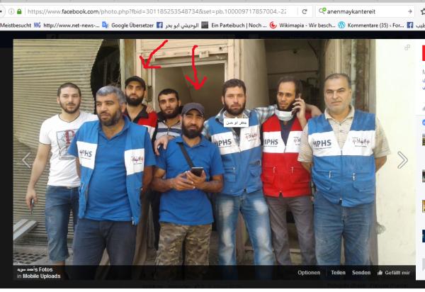 IPHS-Terroristen Türkei
