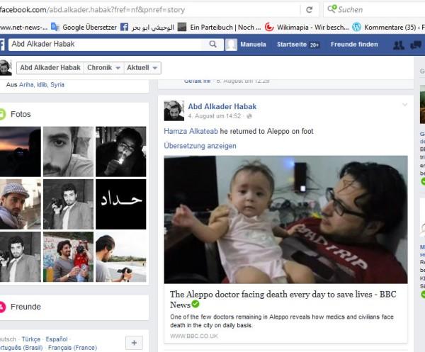 Link auf hamza Kahateebs Seite