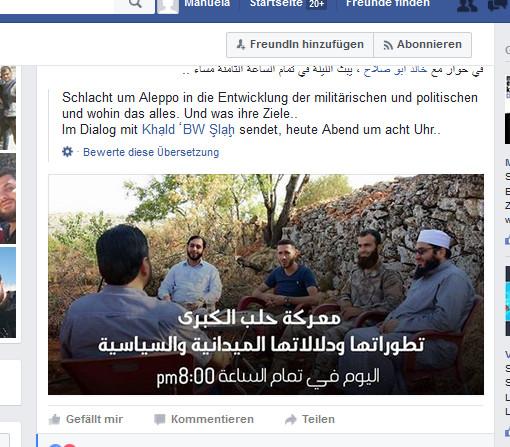 Moanaem zabedine abu saleh moaz sham terroristen