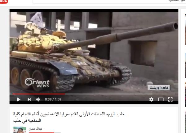 Panzer intakt