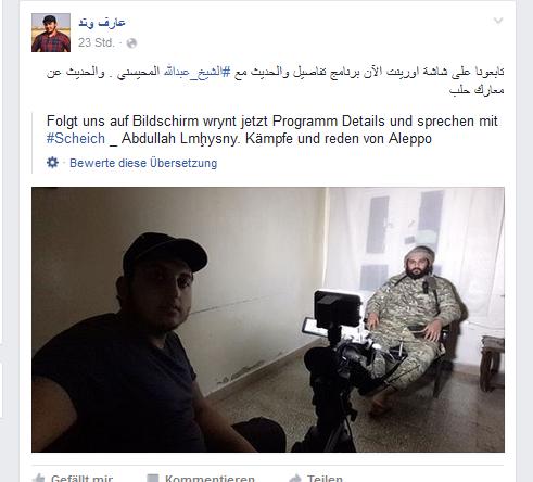 selfie Babour und Mhaisni