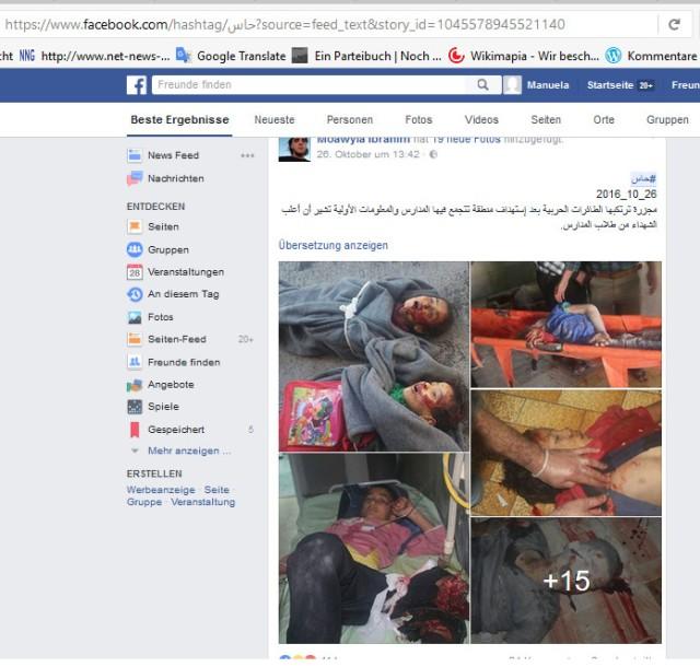 ibrahim-muawiya-plus-15-fotos