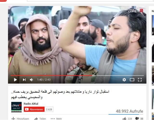 khaled-abu-salaeh-mit-al-kaida-mhaisni