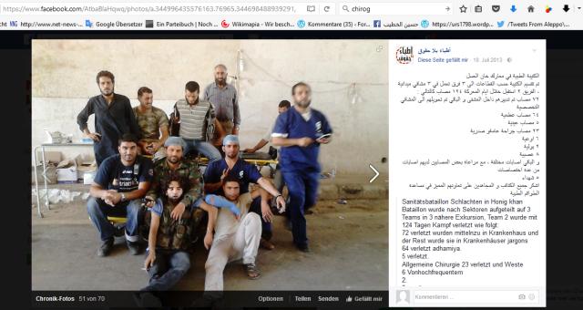 khan-al-assal-sanitast-battalion