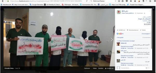m10-islamisten-al-kaida-medical-personal