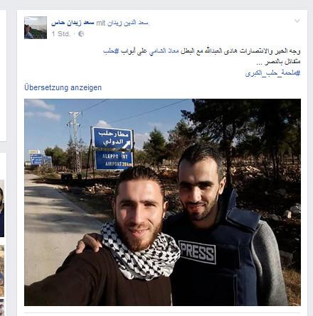 moaz-hadi-terroristen