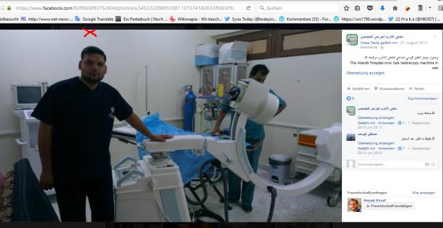 obeid-2013-atareb-hospital