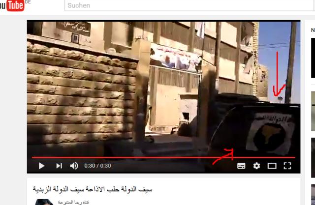 saif-al-dawla-terroristencheckpoint
