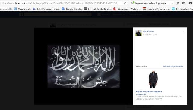 sarmin-saraqeb-banner-alqaeda