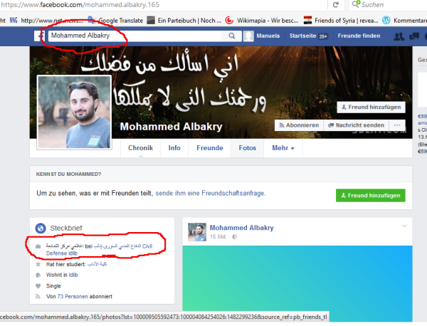 wh-al-bakry-mohammed