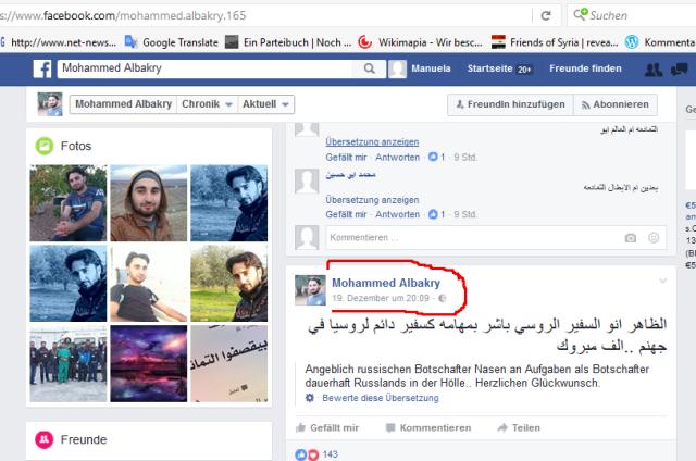 wh-al-bakry