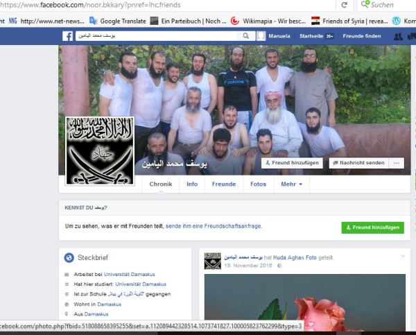 saif-al-sham-barada-terroristen
